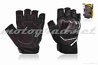 Перчатки мото BERUFENN #BF1903D, без пальцев, XL, черные