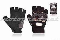 Рукавички мото PRO BIKER MCS-04 без пальців, XXL, чорні