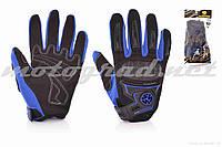 Перчатки мото SCOYCO #MC23, M, синие