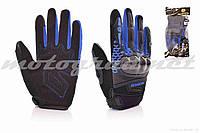 Перчатки мото SCOYCO #MC65, L, синие