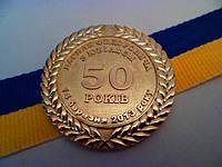 Юбилейные медали из золота на заказ