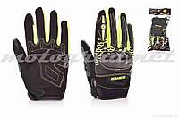 Перчатки мото SCOYCO #MC65, XL, салатовые