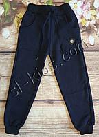 Детские спортивные штаны на флисе для мальчиков 104-128 см (темно синие) (пр.Турция)