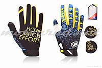 Перчатки 100% L, желто-синие