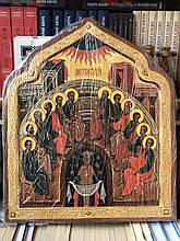 Зішестя Святого Духа на апостолів у День П'ятидесятниці