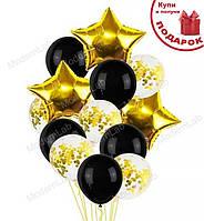 """Воздушные шары """"Gold Star"""" набор - 13 шт., качественный материал"""