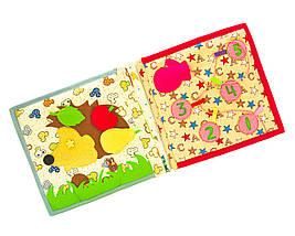 Книжка из фетра для самых маленьких, Handmade, 10 страниц /Bear, фото 3