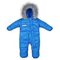 Комбинезон зимний детский Discovery Голубой с Опушкой / Детские зимние комбинезоны, фото 1