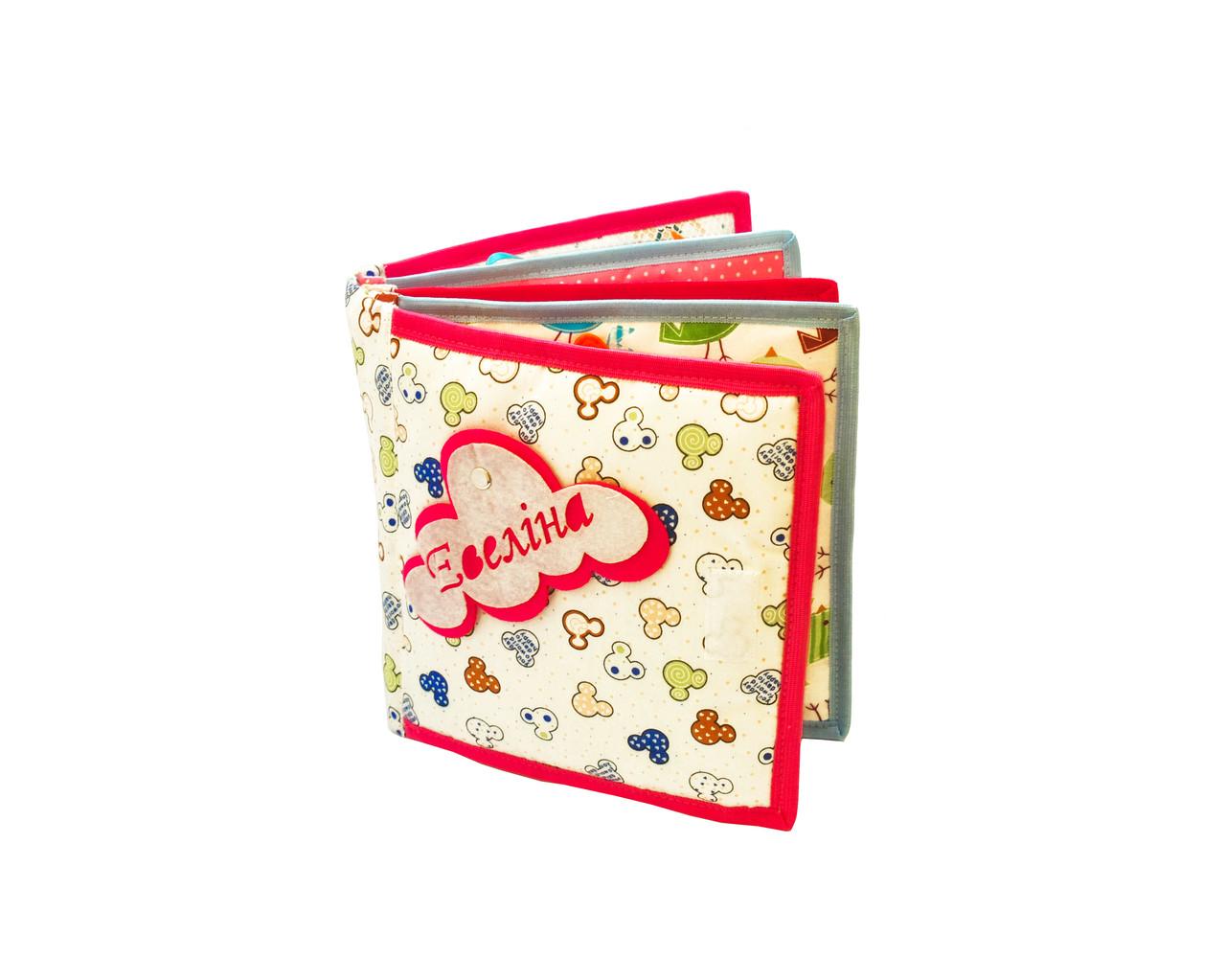Книжка из фетра для самых маленьких, Handmade, 10 страниц /Bear