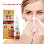 Китайские травяные назальные спреи для носа, лечение ринита, синусита