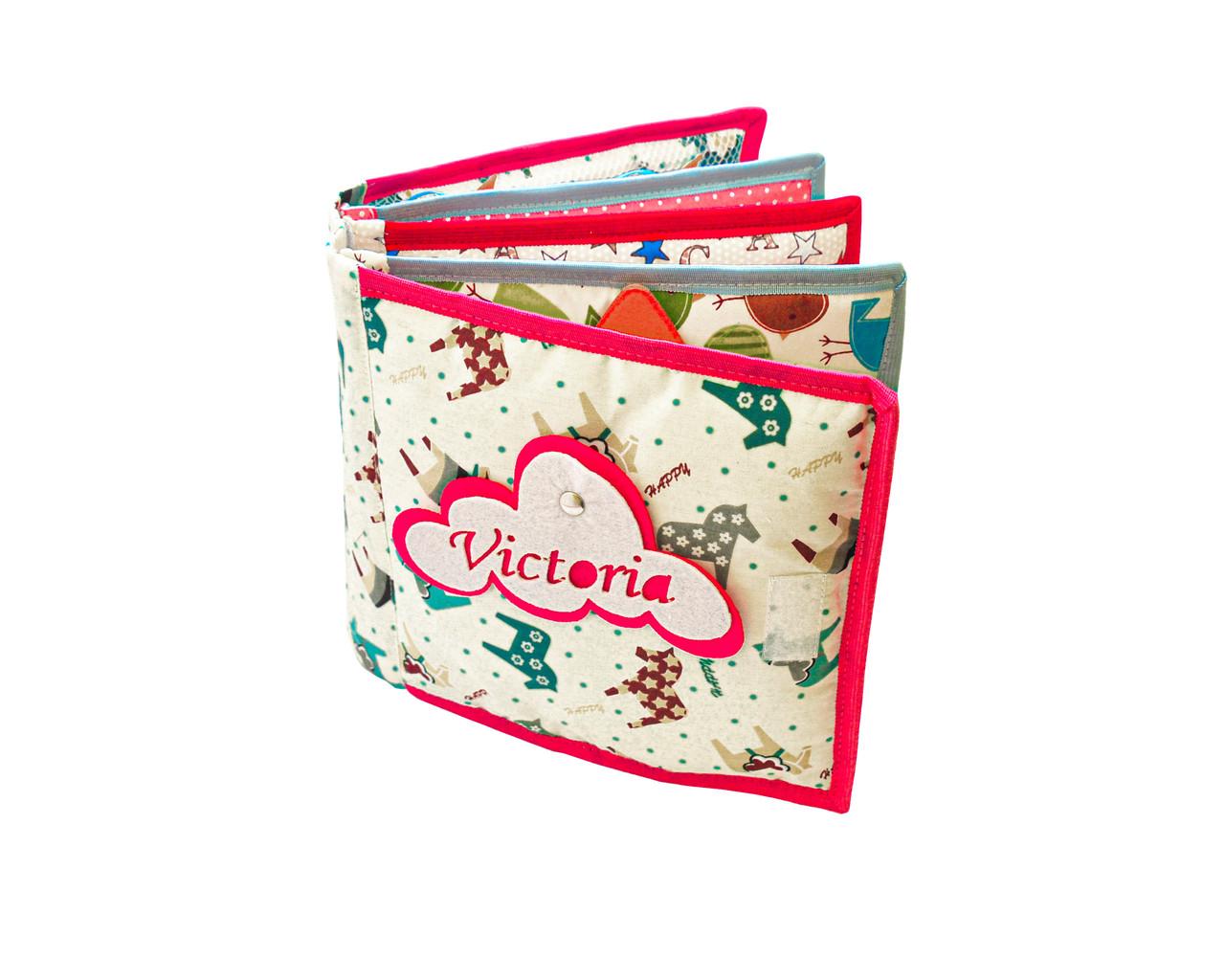 Мягкие книжки для малышей, Книжка шуршалка Handmade, 10 страниц /Horse