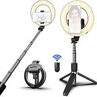 Штатив - монопод с кольцевой лед лампой для телефона Selfie Stick L07 16см селфи палка с подсветкой,