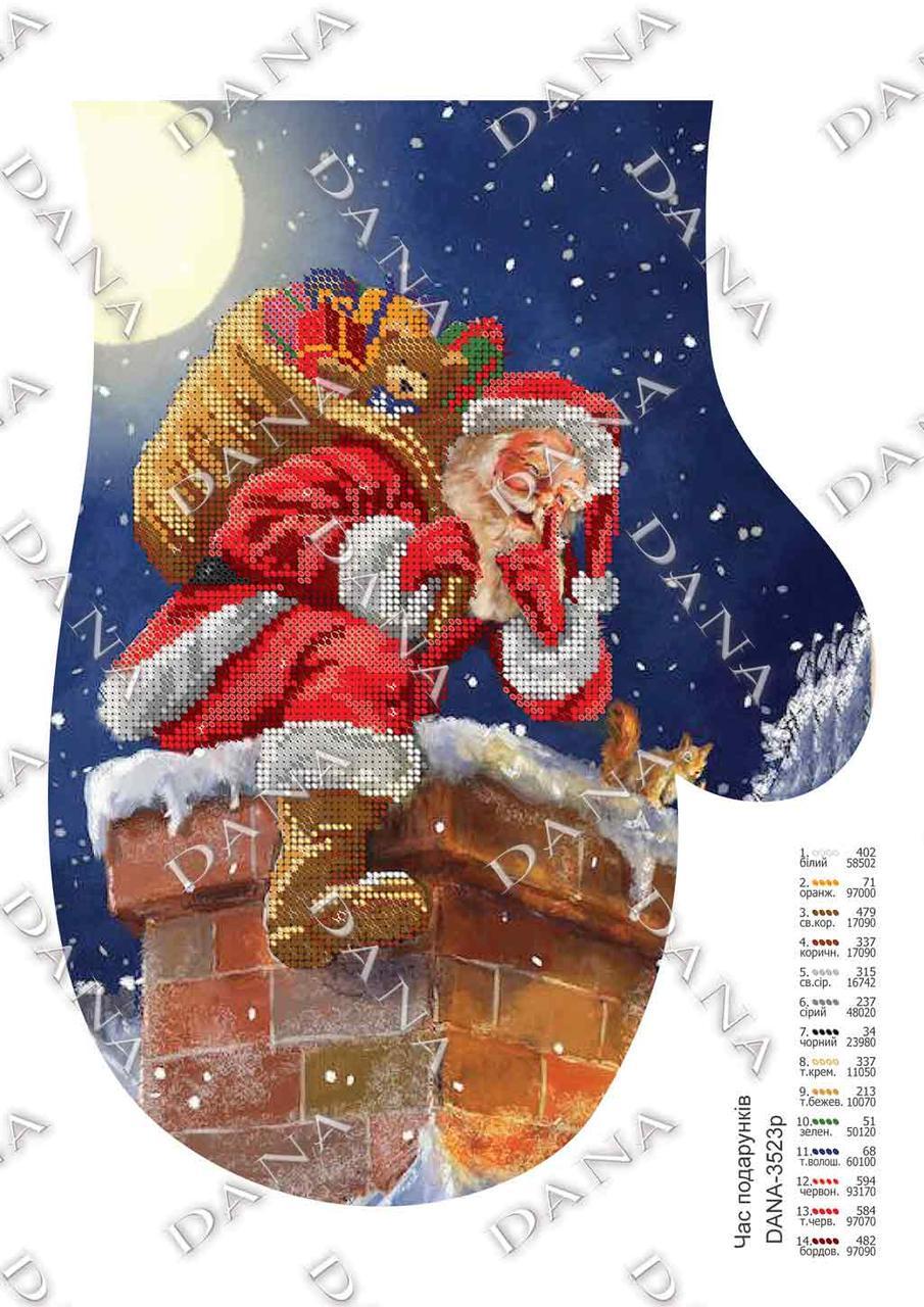 Новорічна рукавичка Час подарунків