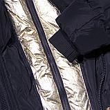 Жіноча зимова куртка,GLO-Story, фото 4