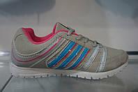 Женские кросовки adidas