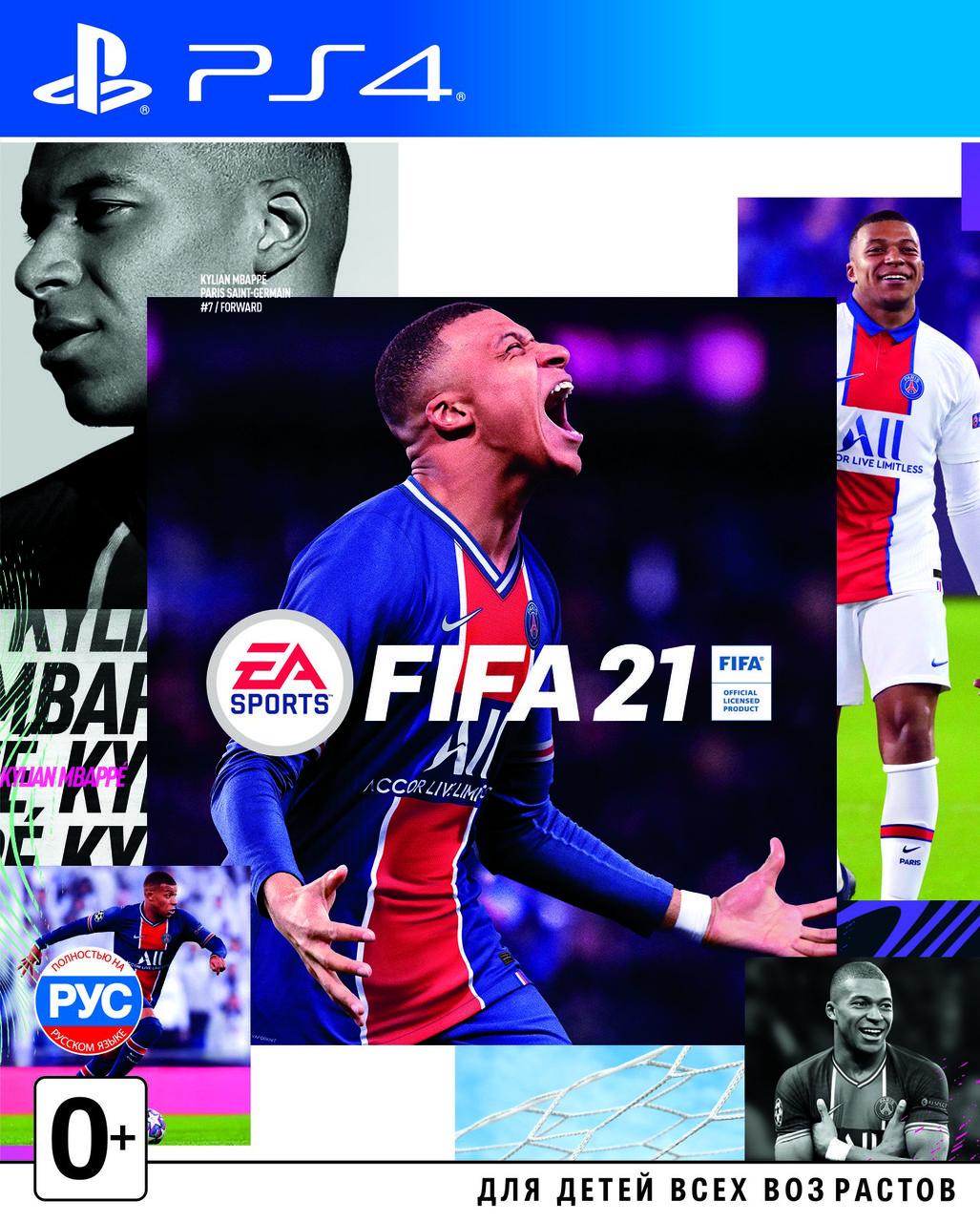 FIFA 21 (англійська версія) PS4