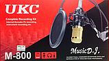 Микрофон студийный DM 800, фото 2