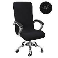 Чехол на офисное кресло Homytex цельный водоотталкивающий Черный