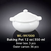 Горшочек для запекания (Wilmax, Вилмакс, Вілмакс) WL-997000