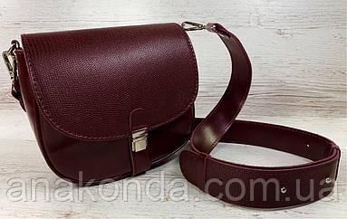 173-1р Из натуральной кожи сумка женская бордовая сумочка кросс-боди марсала кожаная сумка женская через плечо