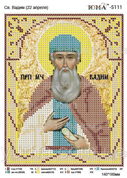 Св. Вадим схема для вышивки бисером