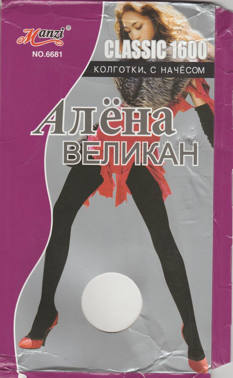 """Жіночі теплі колготи з начосом """"Альона Велікан"""" Art: 6681  2XL/3XL(48-52)"""