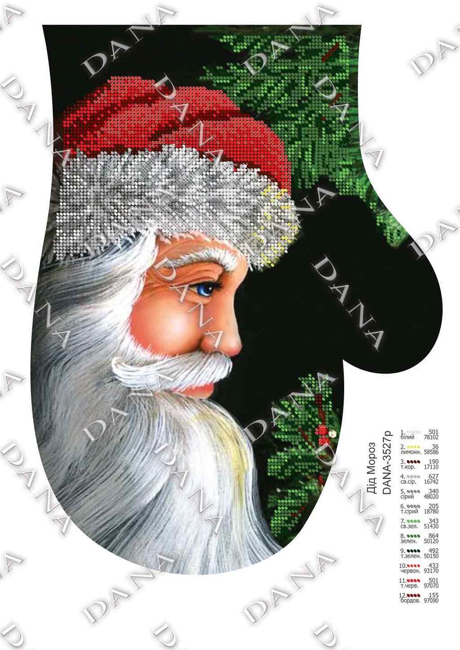 """Варежки """"Дед Мороз"""""""