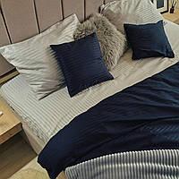 Комплект постельного белья из страйп - сатина 100% хлопок, постельное белье синий + стальной Двуспальный