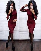 Очень красивое платье с кружевом, фото 2