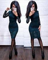 Очень красивое платье с кружевом, фото 3