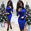Очень красивое платье с кружевом, фото 6