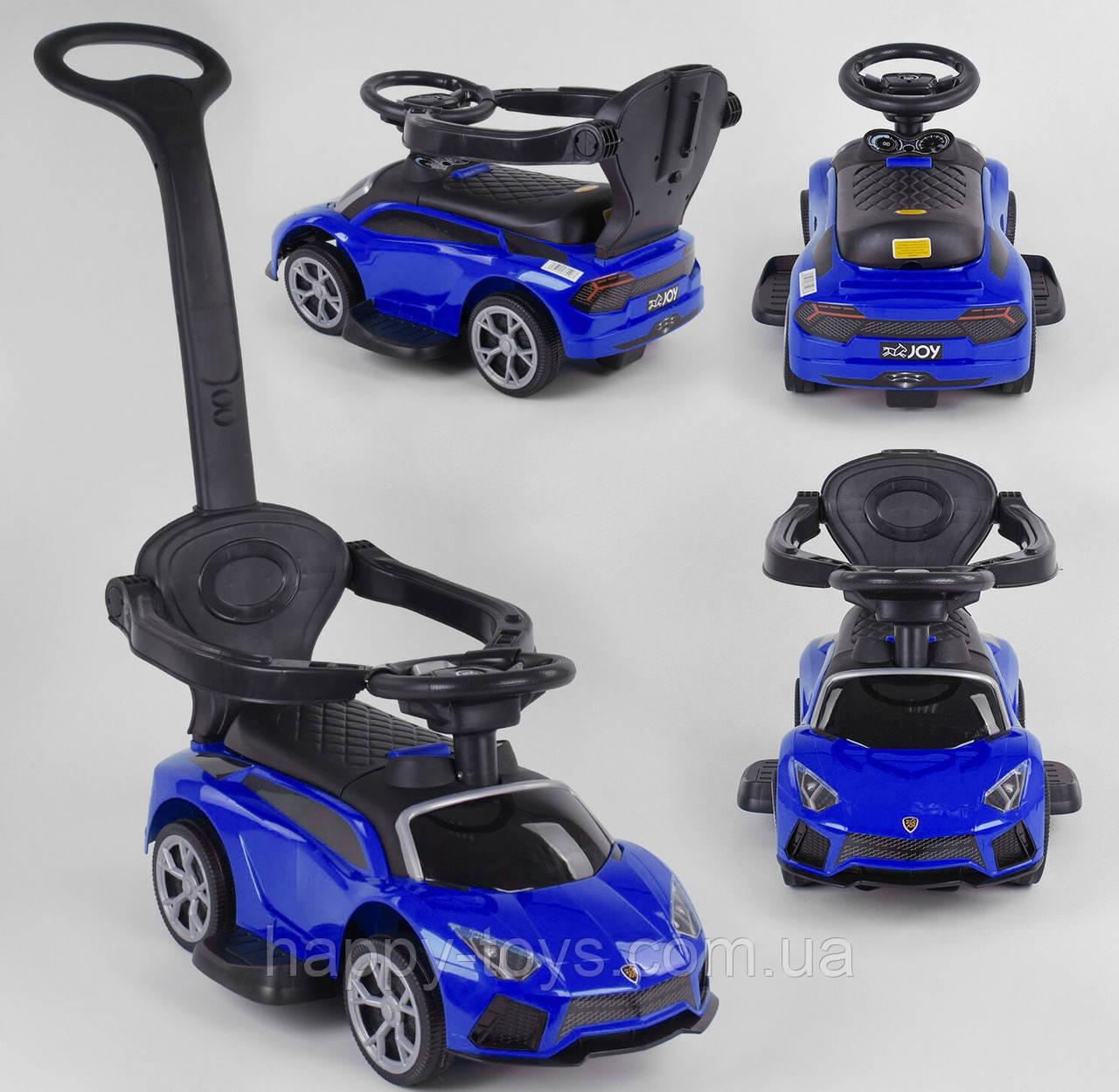 Машинка Каталка Толокар Ламборгини с ручкой, цвет Синий, музыкальный руль JOY LB 6069 B