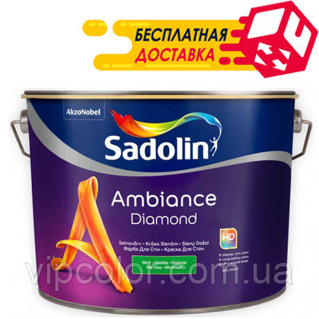 Sadolin Ambiance DIAMOND  - матовая краска для стен и потолков, тонир.база BC, 10 л.