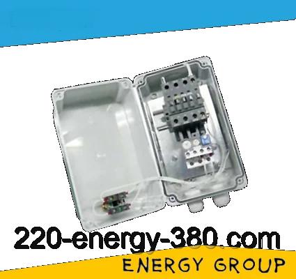 Реверсивный магнитный пускатель ПММ 1-4 в оболочке с кнопками