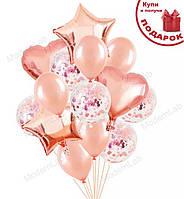 """Воздушные шары """"Pink Gold"""" набор - 14 шт., качественный материал"""