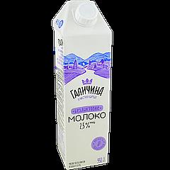Молоко Безлактозне Галичина 950г 2,5% (1ящ/12шт)