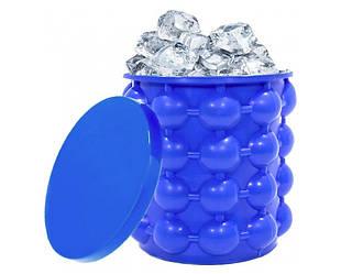 Форма для льда Ice Cube Maker Genie ведро для заморозки льда силиконовое Синее