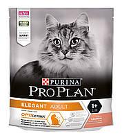 Purina Pro Plan Elegant Adult Сухой корм с лососем для поддержания красоты шерсти и здоровья кожи кошек 0.4 кг