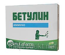 Бетулин Иммуно для профилактики ОРВИ и гриппа 30 капсул БетулаФарм®