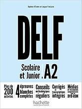 Книга DELF Scolaire et Junior A2