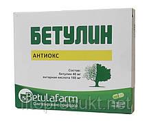 Бетулін Антиокс збереження молодості і здоров'я 30 капсул БетулаФарм®