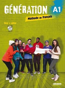 Підручник і робочий зошит Génération A1 Livre plus Cahier avec CD audio et DVD