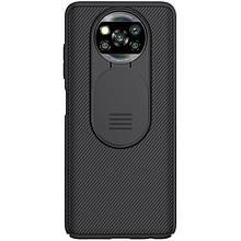 Nillkin Xiaomi Poco X3 NFC CamShield Case Black Чехол Накладка Бампер