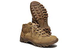 Ботинки зимние Strongboots Циклон кожа нубук Койот 5154-1-1 (36-46)
