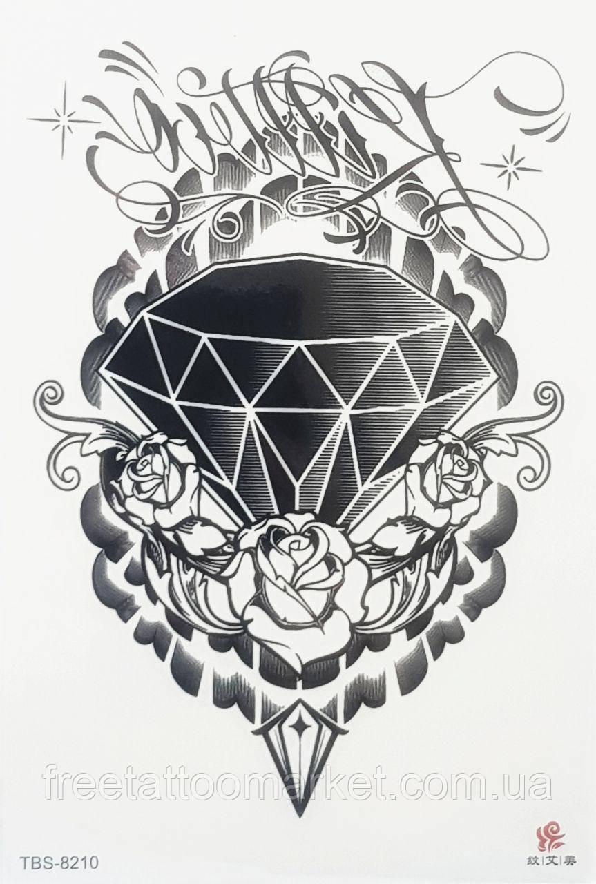 Временные татуировки TBS-8210 (19х12см)