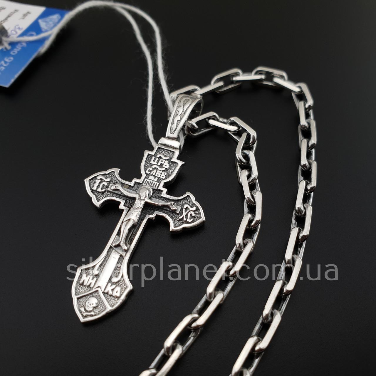 Комплект!!! Срібний ланцюжок з хрестиком. Чоловіча якірна ланцюг і хрестик з жорстким вушком.