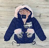 Зимняя куртка (Утеплитель синтепон и мех). Съемный мех на капюшоне и карманах.  12 лет.