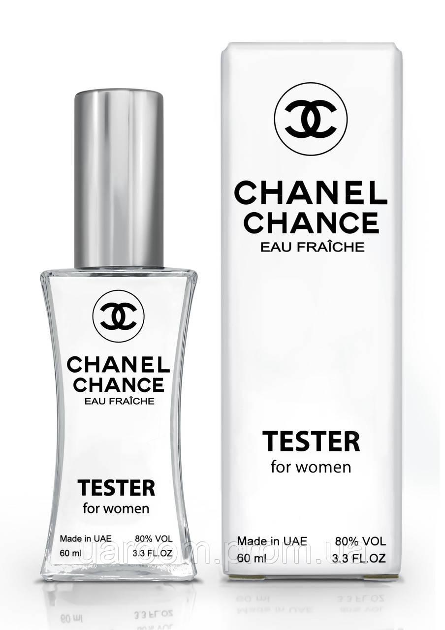 Тестер женский Chanel Chance Eau Fraiche, 60 мл.