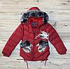 Зимняя куртка (Утеплитель синтепон и мех). Съемный мех на капюшоне и карманах. 4- 12 лет.