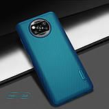 Nillkin Xiaomi Poco X3 NFC Super Frosted Shield Blue Чехол Накладка Бампер, фото 5